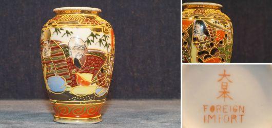 Satsuma Samurai Vase