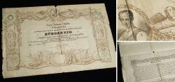 Urkunde zur Erlangung des Bürgerrechtes der kais. kön. Haupt- und Residenzstadt Wien 1842