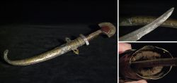 Moroccan Jambiya dagger with a beautiful patina; 19zh Century