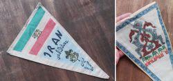 """Iranian Scouting"""" 1950 – 1960"""